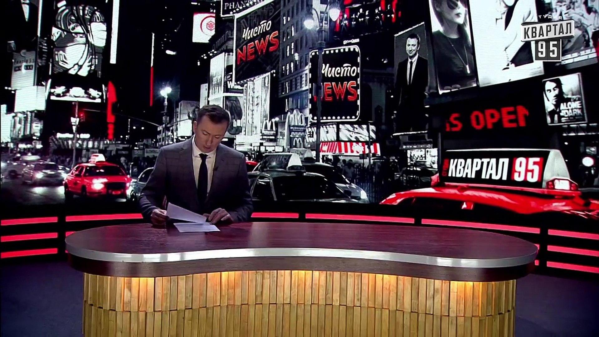 Отгребут все! И Коломойский и Ахметов - Новый ЧистоNews от 16.10.2018