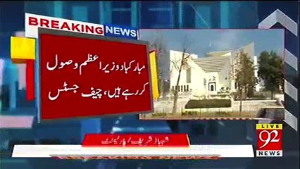 Overseas Pakistanis are allowed to participate in elections because of me not the PM - CJP Saqib Nisar