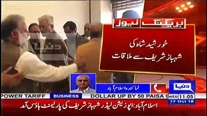 Shehbaz meets PPP leader Khursheed Shah in his chambers ahead of National Assembly session