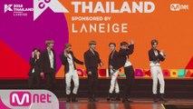[KCON 2018 THAILAND] Unreleased Footage - #MONSTAX