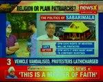Situation intensifies near Sabarimala Temple; vehicle vandalised, protesters lathicharged