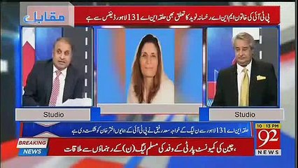 PTI gives 7 special seats to women of NA-131 but despite this, lose the by-election- Rauf Klasra