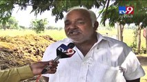 Increased fertilizers prices worsened Banaskantha farmers' condition- Tv9