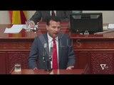 Maqedoni, vazhdon seanca për ndryshimet kushtetuese - News, Lajme - Vizion Plus