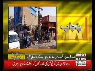 Karachi Say Khyaber Tak 18 October 2018