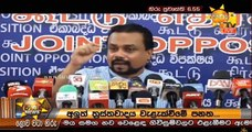 Hiru 7 O' Clock Sinhala News - 17th October 2018