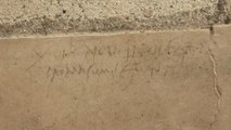 Un graffiti remet en question la date de la catastrophe de Pompéi