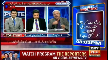 The Reporters | Barrister Ehtesham | ARYNews | 17 October 2018