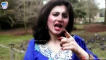 Salam Salam Shaira Tata Salam Singer Nazia Iqbal Sad Song 2018