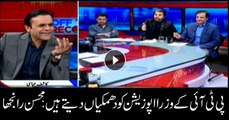 PTI ministers are threatening the opposition: Mohsin Ranjha