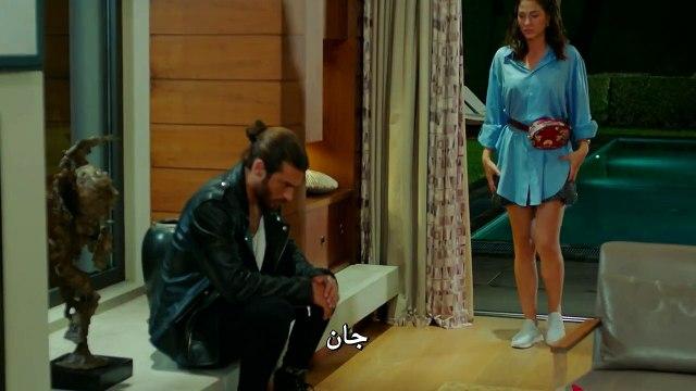 طائر الصباح  إعلان الحلقة 16 مترجمة للعربية