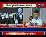 Nagpur: RSS Chief Mohan Bhagwat and Union Minister Nitin Gadkari at RSS Vijayadashami Utsav in Maharashtra