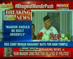RSS Chief Mohan Bhagwat bats for Ram Temple, says bring ordinance for Mandir construction