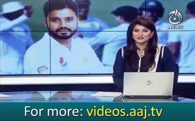 Abu Dhabi test: Azhar Ali run out