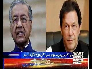 Waqtnews Headlines 01:00 PM 18 October 2018