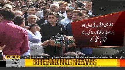 Chairman PPP Bilawal Bhutto Zardari media talk in Karachi - 18 October 2018 - Public News