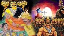 Dussehra: Ravana Unknown Facts | क्या सच में थे रावण के दस सिर? जानें रावण से जुड़े रहस्य | Boldsky