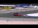 Portugal GT3 Race 2 Watch Again 08/07/12