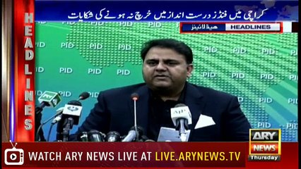 Headlines | ARYNews | 2000 | 18 October 2018