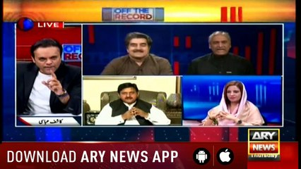 Off The Record | Kashif Abbasi | ARYNews | 18 October 2018