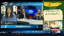 What Shehla Raza Thinks About PTI Against Opposition,,