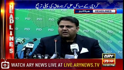 Headlines | ARYNews | 2200 | 18 October 2018