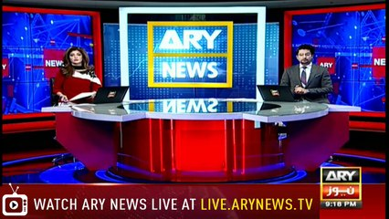 NEWS@9 |  ARYNews | 18 October 2018