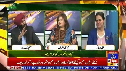 Insight Pakistan With Ammara – 18th October 2018