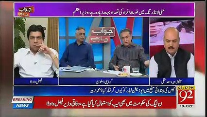 Imran Khan And His Ministers Are Unmature,,Dr Danish And Khuwaja Suhail Debate ,,