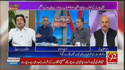 Faisal Wada Explain Imran Khan Statement About Accountability