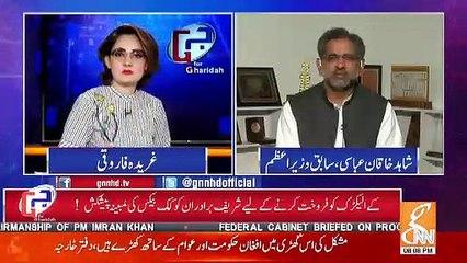 Shahid Khaqan Abbasi's Response On Wall Street's Story
