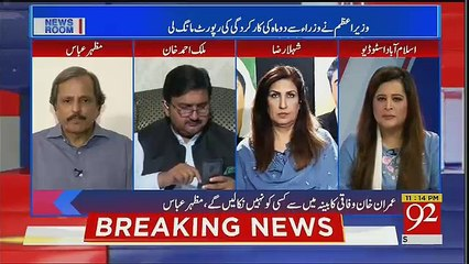 Media Will React PTI Draft Against Pamera And Media,, Mazher Abbas