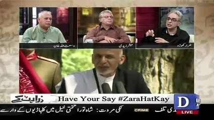Zara Hut Kay - 18th October 2018