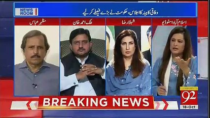 If Imran Khan Not Cetisfied With Any Minister So What He Do,, Farrukh Habib Reply