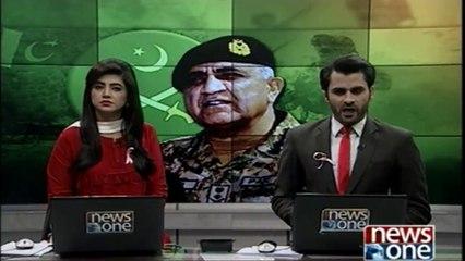 Army Chief General Qamar Javed Bajwa Ki Kandahar Hamlay Ki Muzamat, ISPR
