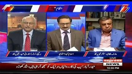Heated Debate B/w Arif Nizami & Brig (R) Farooq Hameed