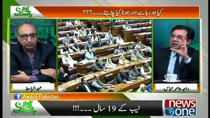 Shehbaz Sharif Kay NAB Par Ilzamat Main Koi Sadaqat Hai Kiya NAB Waqi Siyaasat Zada Hai