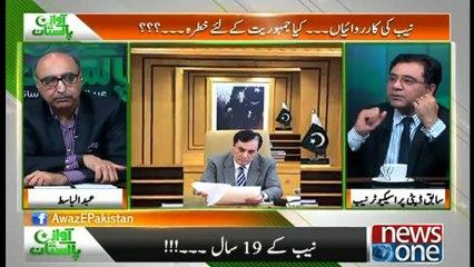 Kiya NAB Ki Plea Bargain Policy Jaiz Hai Mujrimon Sey Paise Wasool Kar Kay Inhain Chor Dena Chahiye