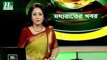 NTV Moddhoa Raater Khobor   19 October, 2018