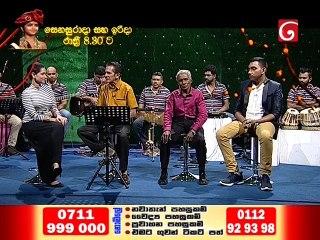 Malbara Derana 19/10/2018