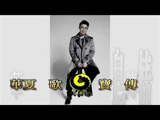 徐譽滕-圍巾