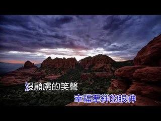 呂鋆峰-就像我們
