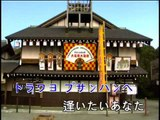 【HD】日本演歌熱唱(5)_釜山港へ帰れ(風雨情)_(伴奏)MV