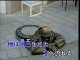 【HD】日本演歌熱唱(4)_北へ(北歸行)_(伴奏)MV