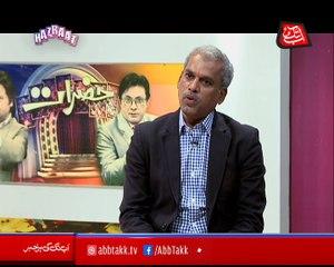 Abb Takk - Hazraaaat - Ep 203 (Barkat Siddiqui) - 18 Oct 2018