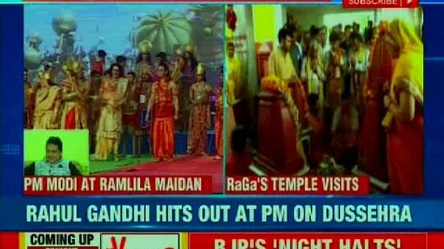 PM Narendra Modi celebrates Dussehra at Ramlila Maidan; Cong attacks 'evil forces' on Vijaydashmi