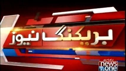Newsone Breaking :Wazir E Azam Imran Khan Ki zair e saddarat Party Rehnumaon ka Ijlaas Shuru