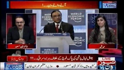 Nehal Hashmi Nawaz Sharif Ki Zaban Bol Rahay Hain, Dr Shahid Masood