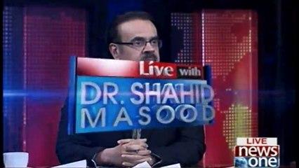 Establishment Division Nay Asif Zardari Ko Mamu Bana Diya... Dr Shahid Masood