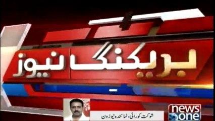 Sabiq Custom Officer Mohsin Abbas Aur Ahliya Kay Khilaaf NAB Inquiry